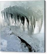 Magic Ice Cave Canvas Print