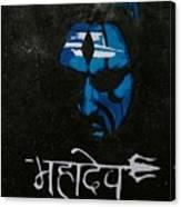 Mahadev Canvas Print
