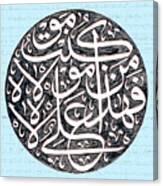 Man Kuntu Mola Fahaza Ali Mola Canvas Print