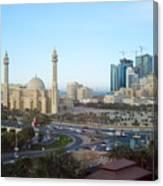 Manama Bahrain Canvas Print