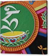 Mandala Hrih Canvas Print