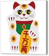 Maneki Neko Beckoning Cat Illustration Canvas Print