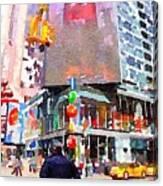 Manhattan Crossroads Canvas Print