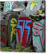 Mani Stones Canvas Print