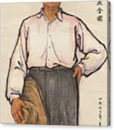 Mao Zedong Canvas Print