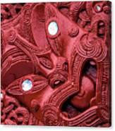 Maori Tilted Head Canvas Print