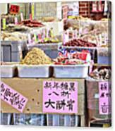 Market Way Canvas Print