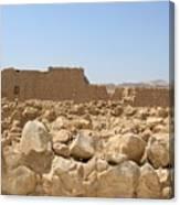 Masada II Canvas Print