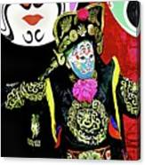 Masked Magician Canvas Print