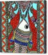 Matsya Awatar 1 Canvas Print