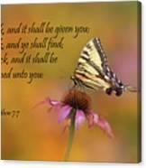 Matthew 7 7 Canvas Print