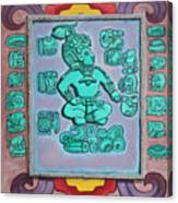 Mayan Prince Canvas Print