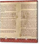 Meguilat Esther-esther Scroll The Whole Text Canvas Print