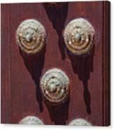 Metal Door Ornaments Canvas Print