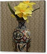 Metal Vase With Flowers Canvas Print