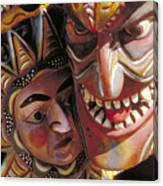 Mexican Masks Canvas Print