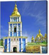 Mikhailovsky Golden-roof Cathedral Canvas Print