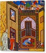 Miniature From Rose Garden Of The Pious Canvas Print
