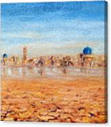 Mirage City Canvas Print