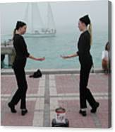 Mirror Mimes In Key West Canvas Print