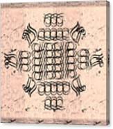 Mmonogram Stripes Lite Mauve Charcoal Canvas Print