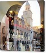 Modena, Italy Canvas Print