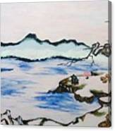 Modern Japanese Art In The Shadow Of The Past - Utsumi And Kano School Canvas Print