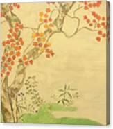 Modern Reflection Of Sakai Hoitsu Canvas Print