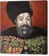 Moldavian Prince Vasile Lupu Canvas Print