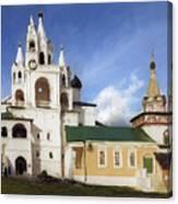 Monastery In Zvenigorod, Russia Canvas Print