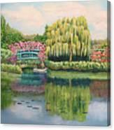 Monet's Summer Garden No.2 Canvas Print