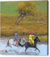 Mongolian Rider Canvas Print