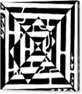 Monolith Maze Optical Illusion Canvas Print