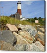 Montauk Lighthouse 2 Canvas Print