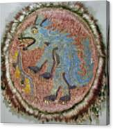 Montezuma II: Shield Canvas Print