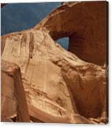 Monument Valley Arch 7369 Canvas Print