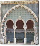 Moorish Fountain Of Sintra Canvas Print