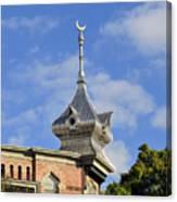 Moorish Minaret Canvas Print