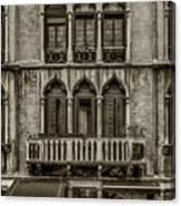 Moorish Style Windows Venice Monotone_dsc1450_02282017 Canvas Print
