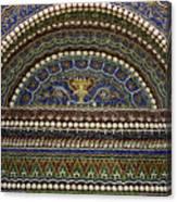 Mosaic And Shell Fountain Getty Villa Malibu California Canvas Print