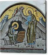Mosaic At The Grotto Of St John Patmos Canvas Print