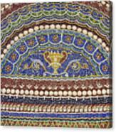 Mosaic Fountain Detail 4 Canvas Print