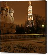 Moscow Cathedral Of Our Lady Of Smolensk Canvas Print