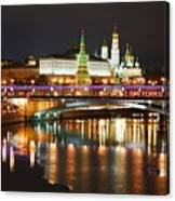 Moscow Evening, Overlooking The Kremlin. Canvas Print
