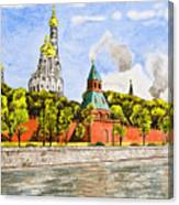 Moscow River Canvas Print