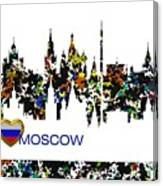 Moscow Skylines Canvas Print