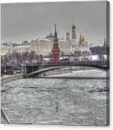 Moscow Winter Look Canvas Print