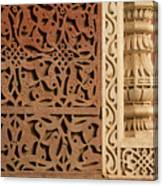 Mosque Detail Canvas Print