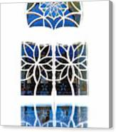 Mosque Foyer Window 1 White Canvas Print