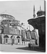 Mosque In Turkey Canvas Print
